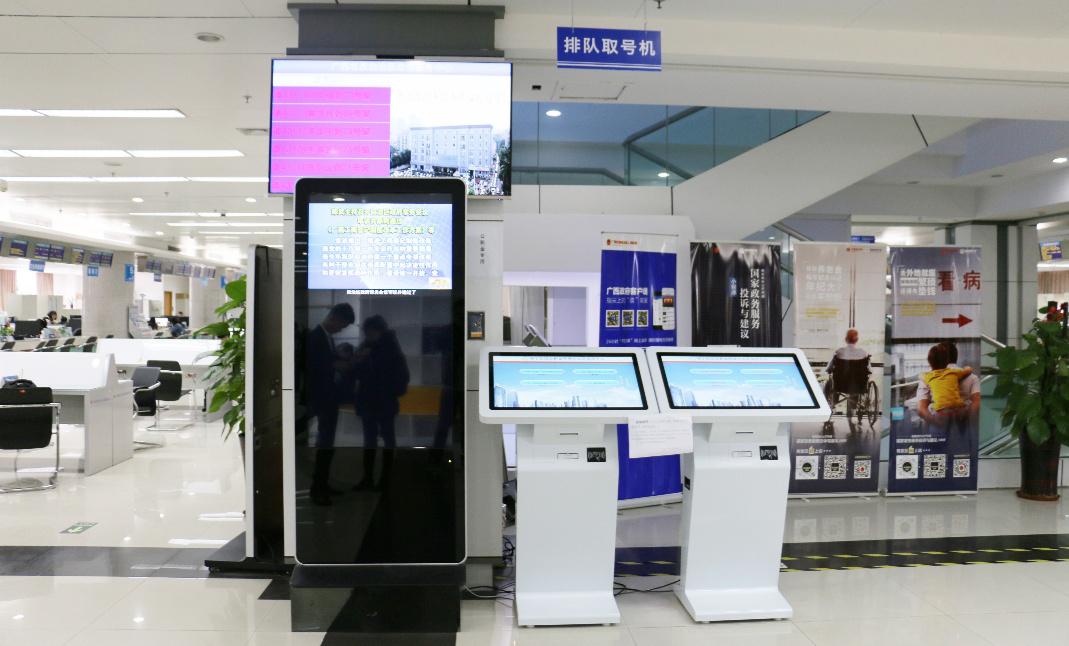 深圳永泰行政服务大厅排队填单一体机 -系统联网版+人脸识别解决方案