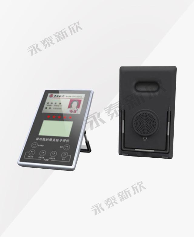 液晶评价器PJ20